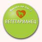 Аватар пользователя friendspb