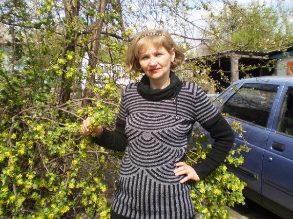знакомства украина вегетарианцы