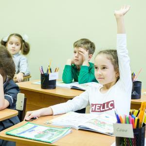 Частная школа Классическое образование