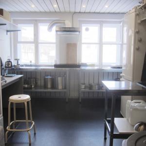 Ваша онлайн трансляция эко кулинарного workshop