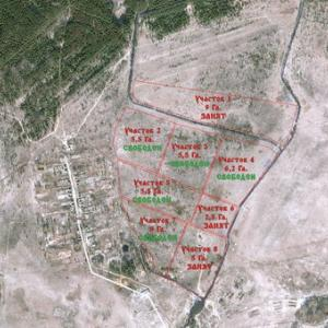 Предлагаем участки в новом формирующемся фермерском поселении