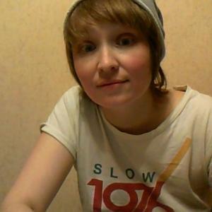 Хочу найти друзей из Казани