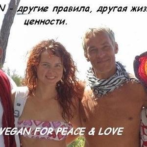 Дружить со светлыми людьми)