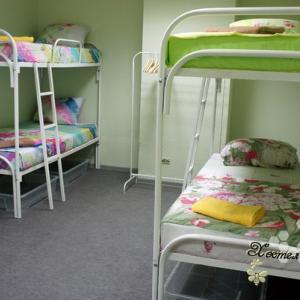 места в уютном хостеле