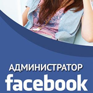 Обучающие курсы 1day1step.ru