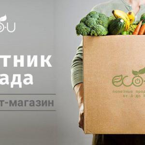 Вакансия фасовщика Магазин ЭКО-Ю