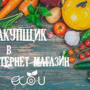 Интернет-магазин эко-товаров ищет закупщика продуктов