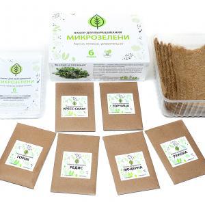 Набор по выращиванию микрозелени 6 культур