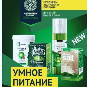 """Интернет Магазин эко товаров для здоровья """"Вертера Органик"""""""