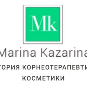 Лаборатория корнеотерапевтической косметики Марины Казариной
