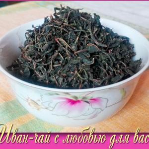 Ферментированный иван-чай из экологически-чистого района
