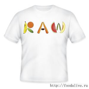 Авторские футболки с фруктово-сыроедческой тематикой.